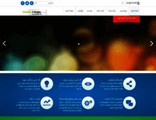 sabzhost.com screenshot