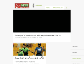 sachnews.com screenshot