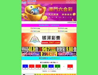 saclongchampfr.org screenshot