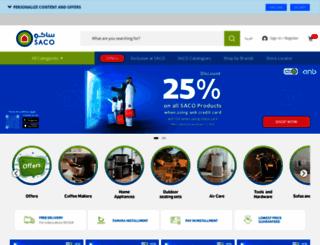 saco-ksa.com screenshot