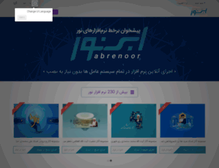 sadaadnoor.com screenshot