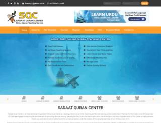 sadaatqurancenter.com screenshot