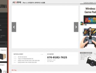 sadajuma.com screenshot