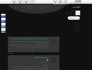 sadanet.daftaree.com screenshot