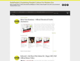 sadapanjab.blogspot.in screenshot