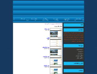 sadenagroup.ir screenshot