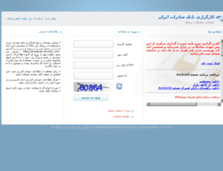 saderat.irbroker.com screenshot