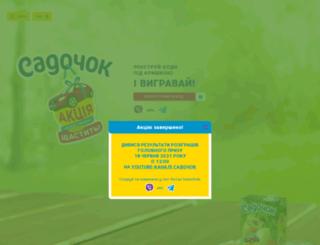 sadochok.ua screenshot