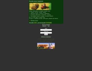 sadovnik.mobi screenshot