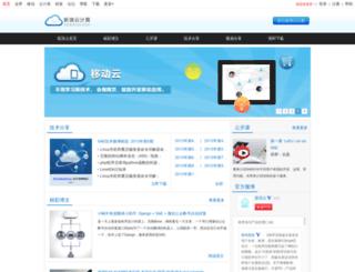 sae.csdn.net screenshot