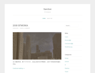 saechoe.com screenshot