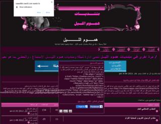 saeed9m.own0.com screenshot