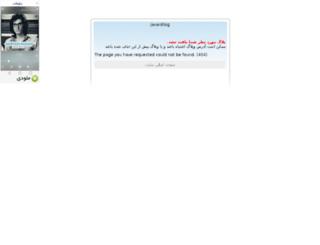 saeedafshar.javanblog.com screenshot