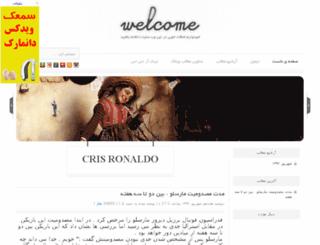 saeedronaldo.blogfa.com screenshot