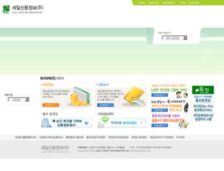saeilcredit.com screenshot