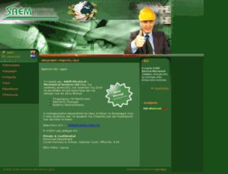saem.com.cy screenshot