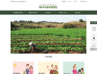saengdr.com screenshot