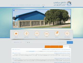 safa-uast.ac.ir screenshot