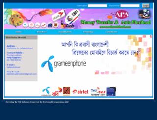 safaautoload.com screenshot