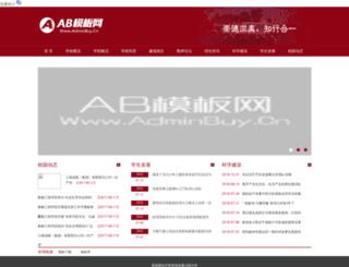 safaljodi.com screenshot