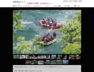 safari-g.com screenshot