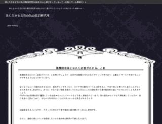 safaris-kenya.net screenshot