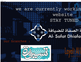 safatkw.com screenshot