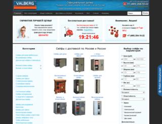safe-intex.ru screenshot