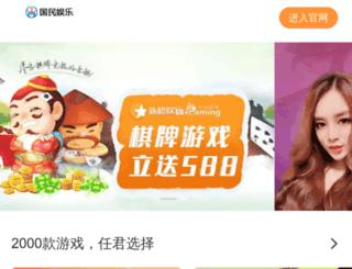 safeapknew.com screenshot