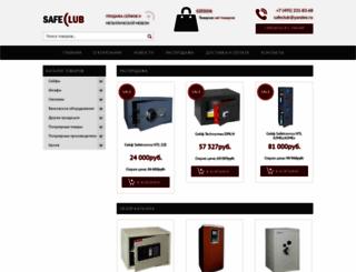 safeclub.ru screenshot