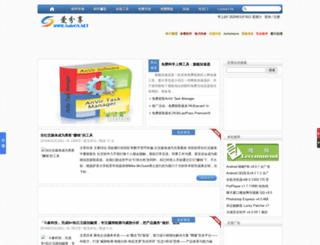safecn.net screenshot