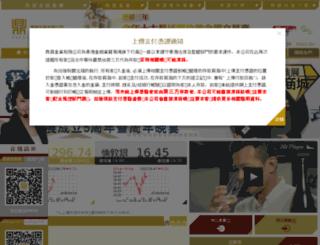safegoldbullion.com screenshot