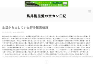 safelistitaly.com screenshot