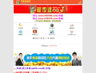 safesatoz.com screenshot