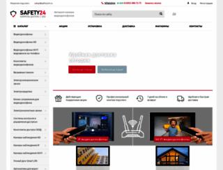safety24.ru screenshot