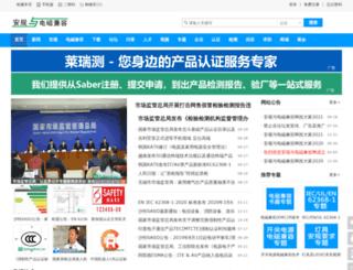 safetyemc.com screenshot