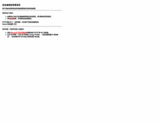 safetyk3.com screenshot