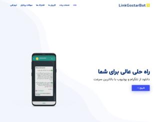saffron.mizbanblog.com screenshot