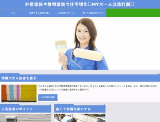 saffroncafeandbakery.com screenshot