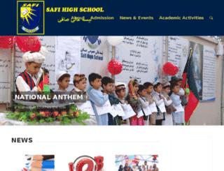 safi.edu.af screenshot