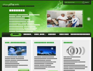 safwana.org screenshot