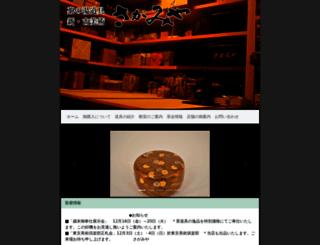 sagami-ya.com screenshot