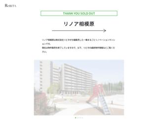 sagamihara142.jp screenshot