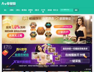 sagaoya.com screenshot