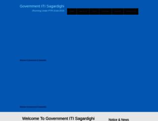 sagardighigovtiti.org screenshot