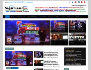 sagarkasar.com screenshot