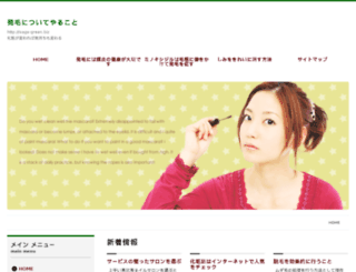 sage-green.biz screenshot