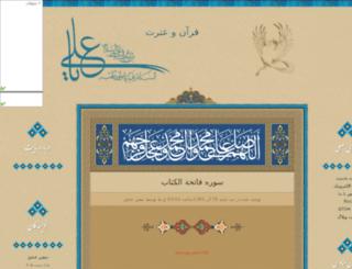 saghi-nameh.ir screenshot