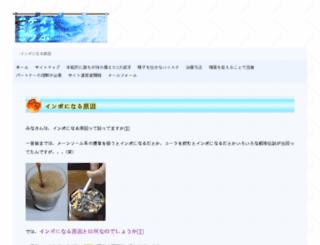 saglikkurumu.com screenshot