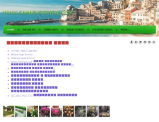 sahabuddinraj.weebly.com screenshot